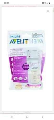 Пакеты для хранения и транспортировки  грудного  молока