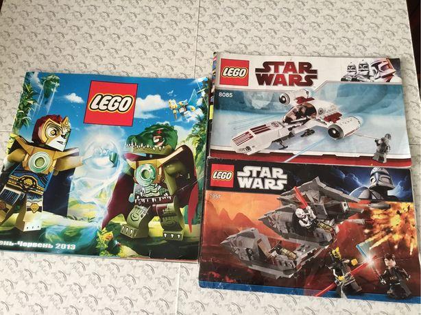 Инструкции Лего Lego / Машинки Лего Lego
