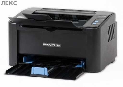 Новый лазерный принтер Pantum P2200 P2207