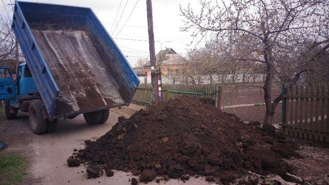 Перегной навоз удобрение удобрения гумус