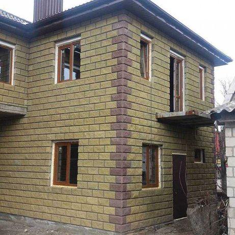 Строительство домов в Запорожье