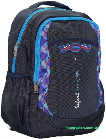 Новые! Рюкзак школьный Safari городской повседневный ортопедический