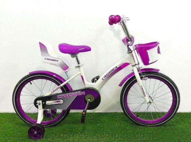 Распродажа ! Детские велосипед 14, 16, 18, 20 дюймов