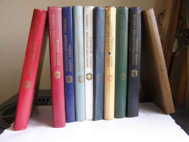 энциклопедия юного физика, математика, техника, филолога, химика и др.