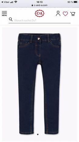 Детские фирменные джинсы на девочку С&А
