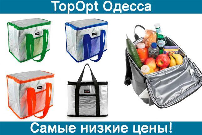 Сумка холодильник, термосумка Cooler Bag,  25 л  для пикника, отдыха