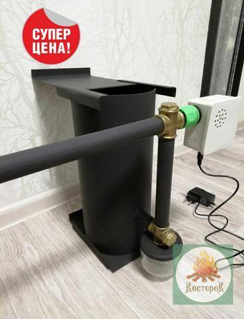 Дымогенератор для копчения smoulders 4.5 (полный комплект для работы)