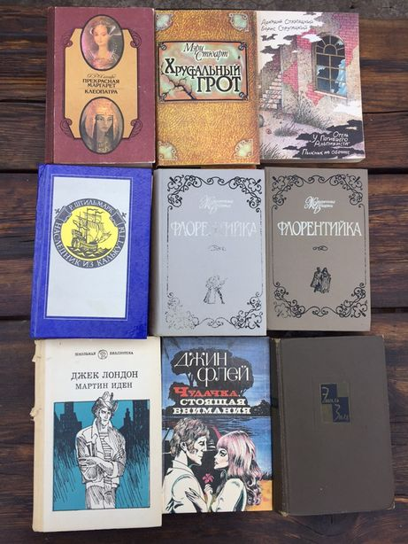 Книги по 20грн!