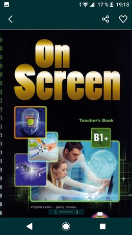 On screen b1+ teacher's(Ответы) , studens, work, pdf ЕЛЕКТРОННІ