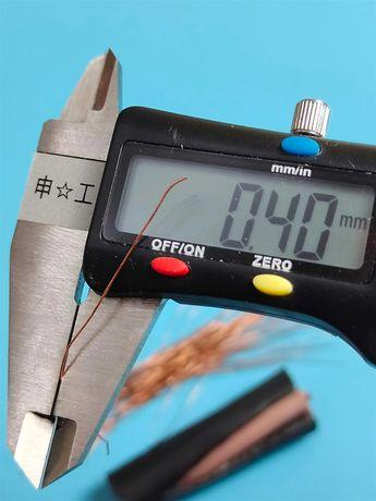 Кабель многожильный медный силовой электрический 3х10+1х6+1 (бухта44м)