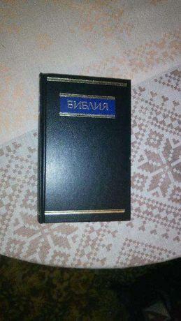 Библия российское библейское общество 1994 (новая)