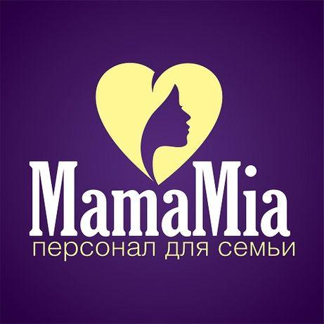 """Агентство домашнего персонала """"MamaMia"""",подбор няни, домработницы"""