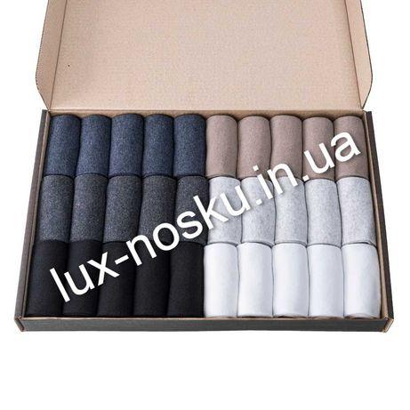 Носки мужские в наборе 30 пар осенних (не короткие)