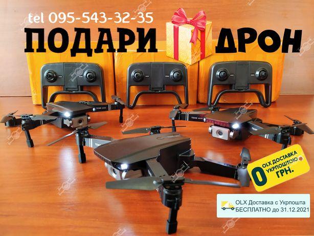 Квадрокоптер дрон Drone М71 c КАМЕРОЙ (бесплат доставк)