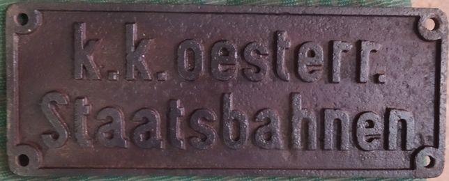 Железнодорожная табличка (шильдик)