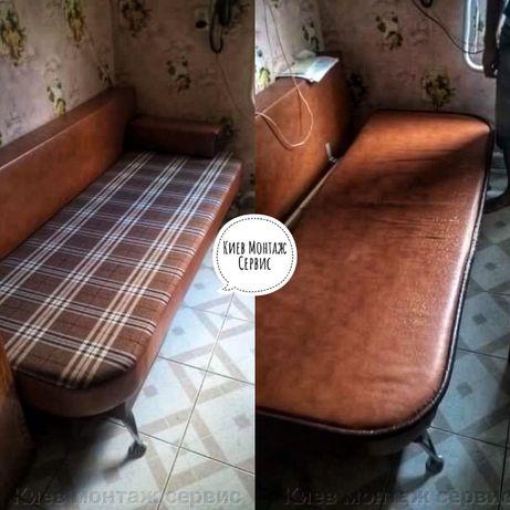 Ремонт диванов Киев. Перетяжка дивана, замена обивки, реставрация