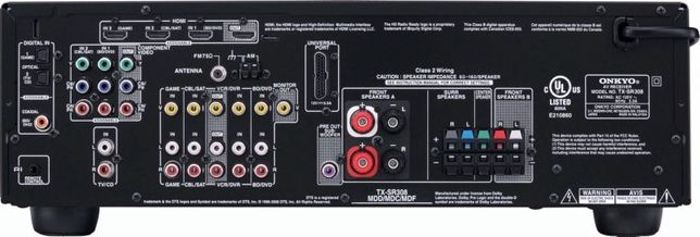 Amplificador Onkyo TX-SR308 + pack 4x satélites e 1x centro QUAD L-ite