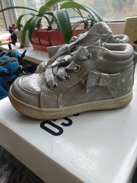 Ботинки демисезон soulcal 14,5