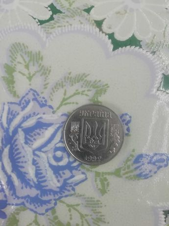 Монета 5 коп 1992 года