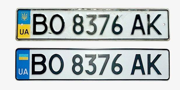 Номер дублікати# авто номера ,номерні знаки, номер