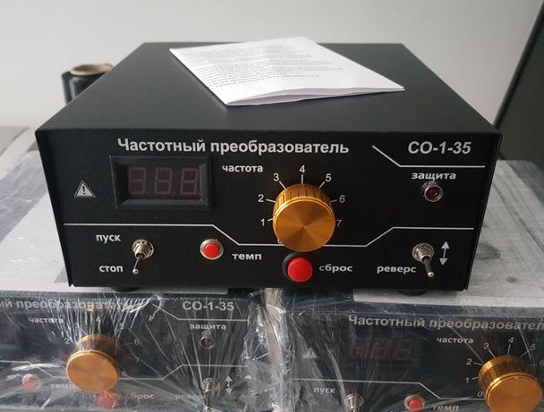 Преобразователь частотный 3 кВт - 5,5 кВт частотник инвертор двигатель