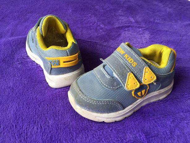 Кроссовки на мальчика 22 размер