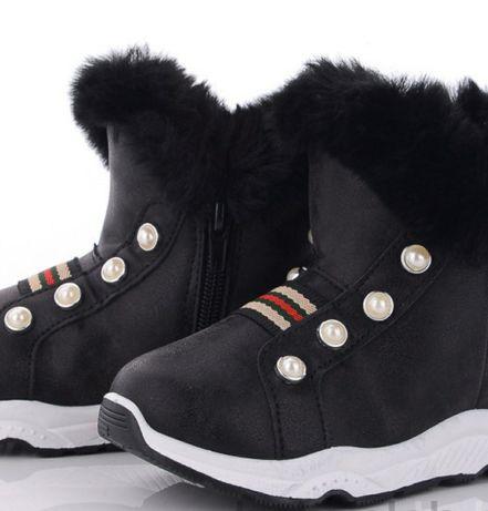 зимове взуття для дівчаток