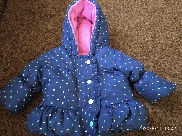 Дитяча демісезонна курточка