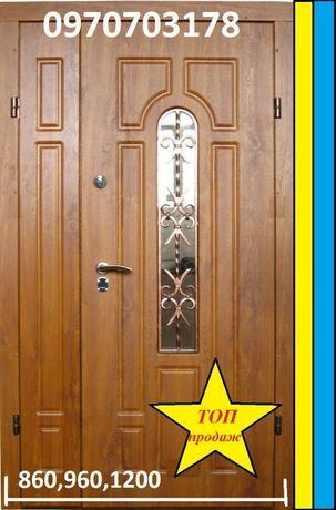 двери входные полуторные