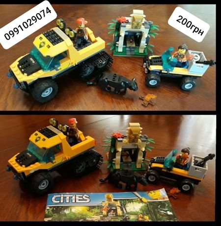 Конструктор Lego, аналог