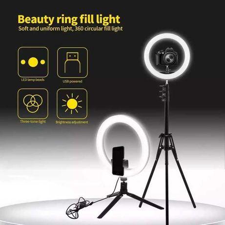 Студийная лампа 26 см со штативом для кольцевой лампы (2м)