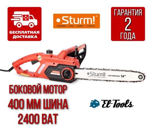 Пила цепная электрическая 2400 Вт боковой мотор Sturm CC9924S