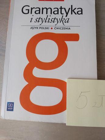 Gramatyka i stylistyka 7 do siódmej siódma klasa Wsip