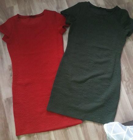Sukienka Reserved XL NOWE Polecam!!!
