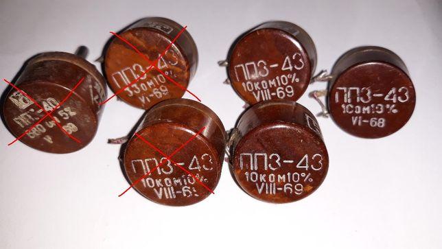 Резисторы ПП3 -43 10 ком