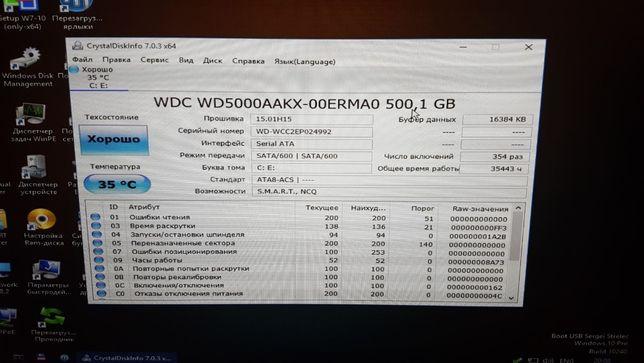 Винт WD WD5000AAKX 500 gb sata 7200 rpm
