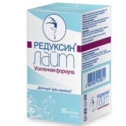 Редуксин Лайт капсулы для похудения. 30 капсул. БАД