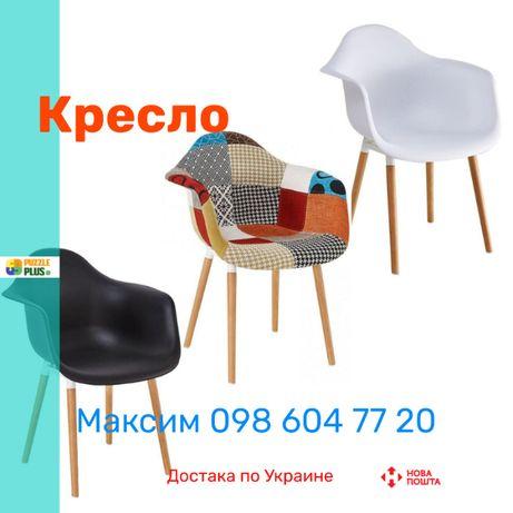 Кресло Bonro В-438, 3 Цвета, Пластик, Ткань, Доставка Новой Почтой