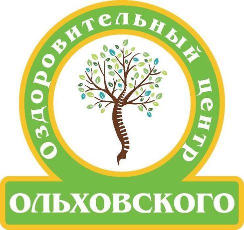 Костоправ - Массаж - Мануальный терапевт