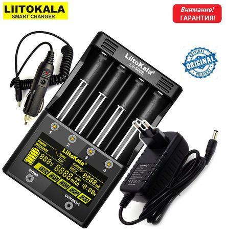 Гарантия! Универсальное зарядное устройство LiitoKala Lii-500S+бп+авто