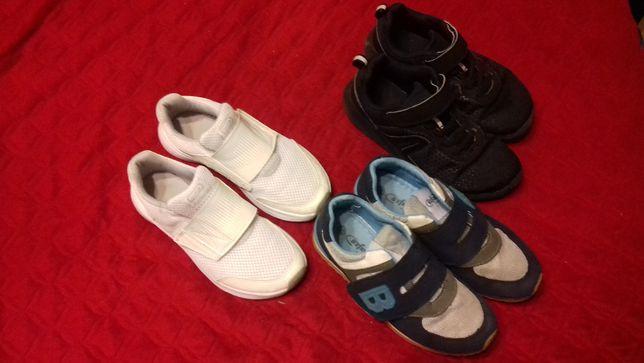 Buty dziecięce,adidasy