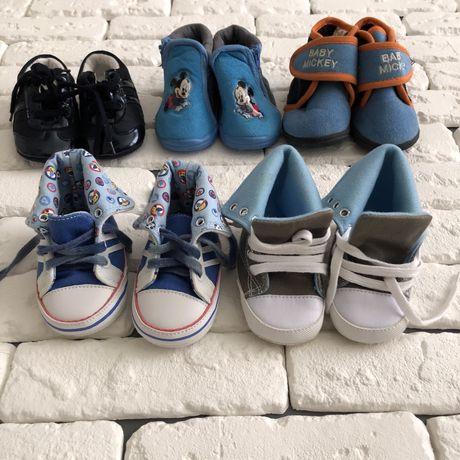 Набір взяття обувь на мальчика набор обуви