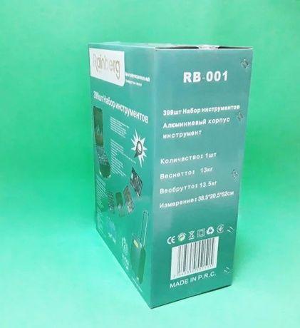 Rainberg RB-0001 инструментов, сталь-хром. набор 399 единиц