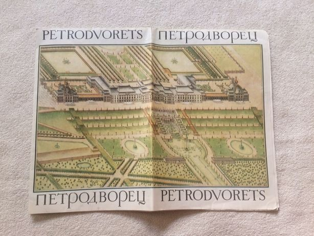Петродворец Petrodvorets