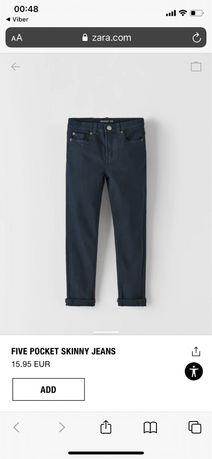 Zara новые брюки- скини 122