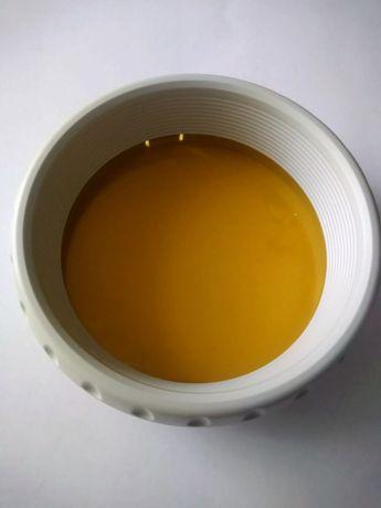 Sprzedam filtr żółty do lampy Bioptron PRO 1