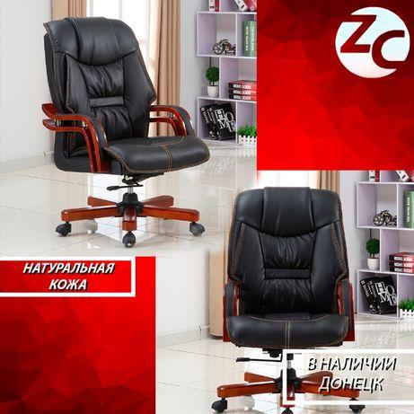 Офисное Кресло Руководителя КОЖА!