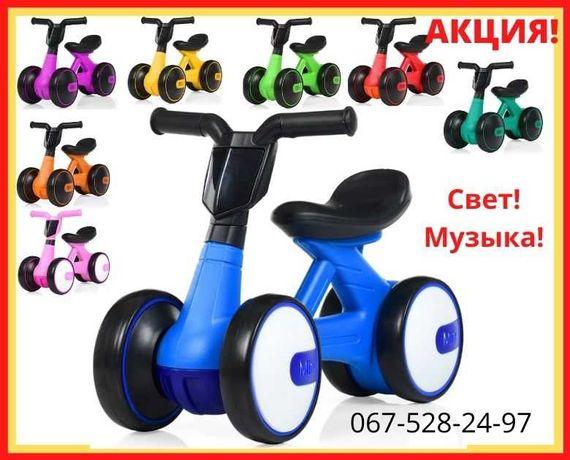 ХИТ! Детская машинка толокар каталка толкатель беговел велобег КИЕВ