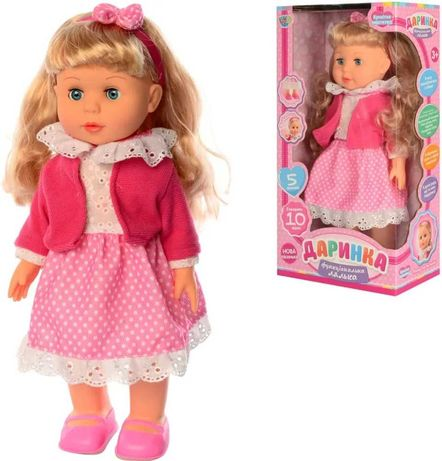 Кукла Даринка интерактивная ходит,говорит