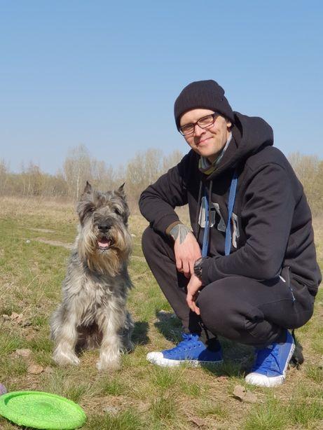 Кинолог. Инструктор по дрессировке собак